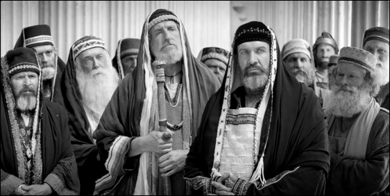 BEWARE OF THE YEAST OF PHARISEES AND SADDUCEES | Into the Sacred Hills of Jade